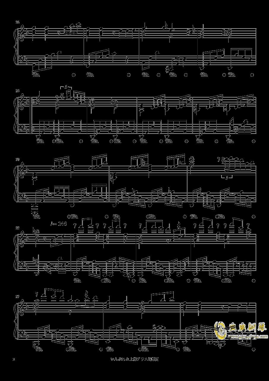 亡き王女の为のセプテット钢琴谱 第2页
