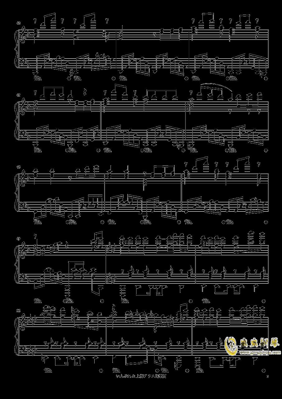 亡き王女の为のセプテット钢琴谱 第3页