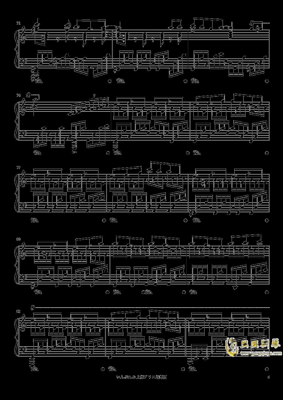 亡き王女の为のセプテット钢琴谱 第5页