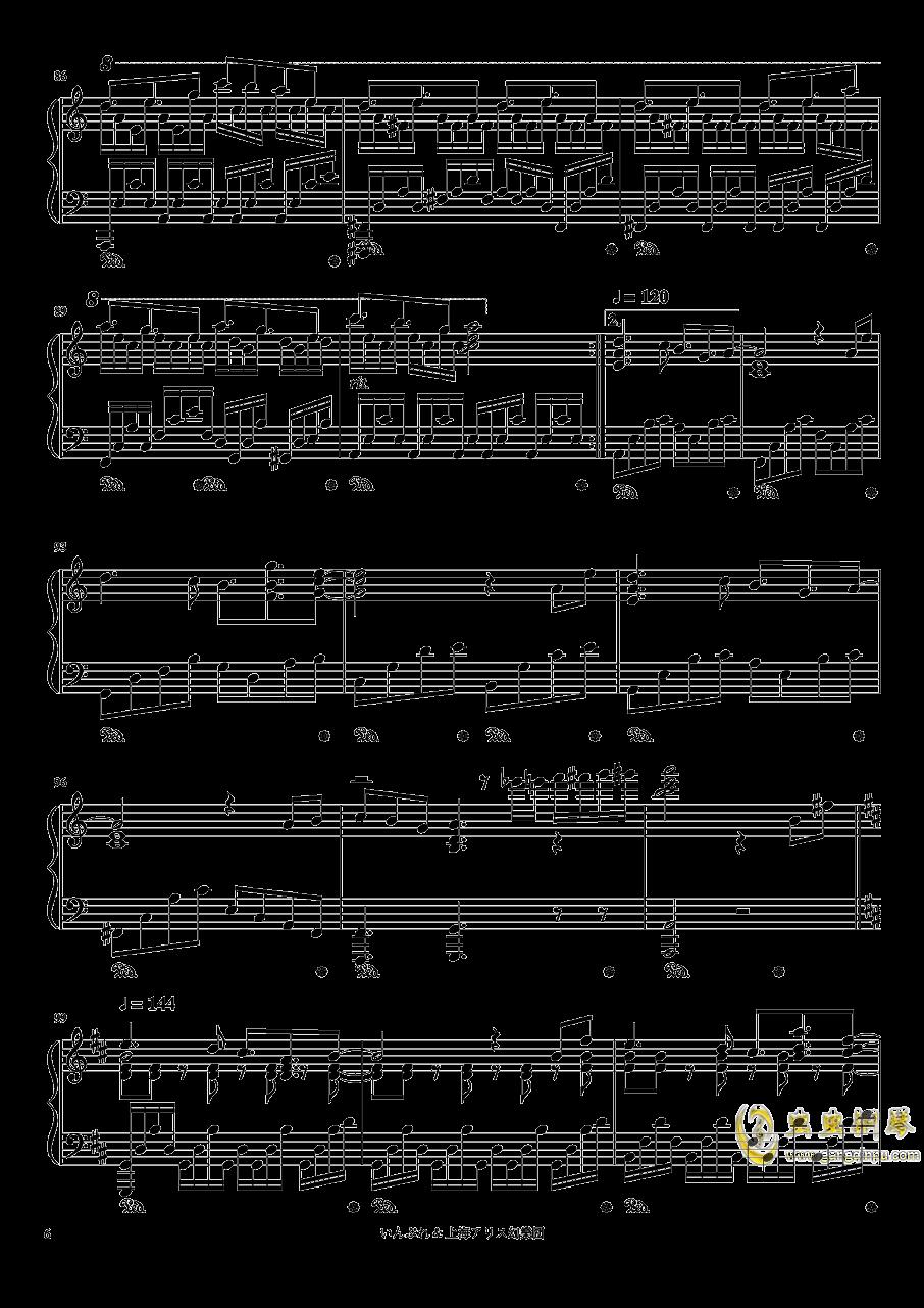 亡き王女の为のセプテット钢琴谱 第6页