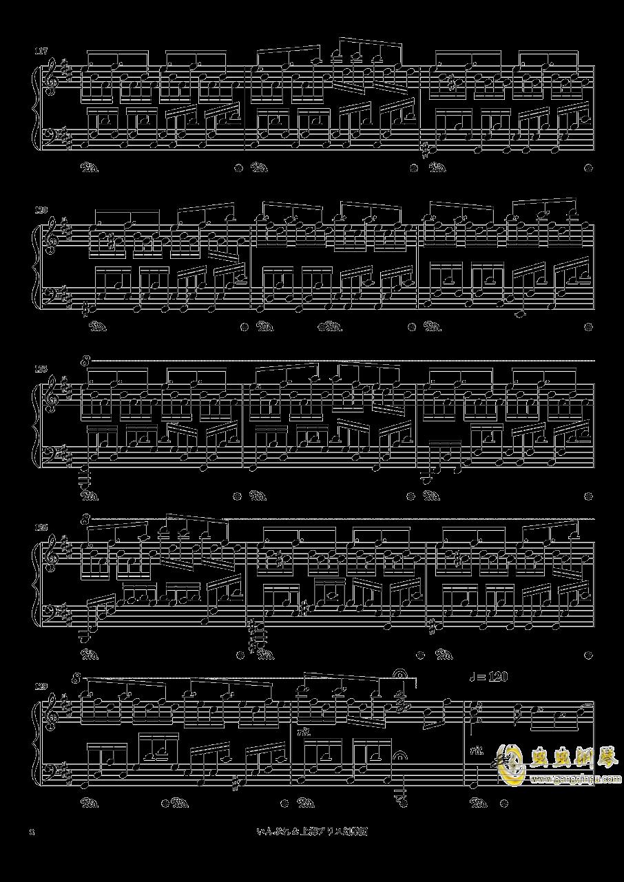 亡き王女の为のセプテット钢琴谱 第8页