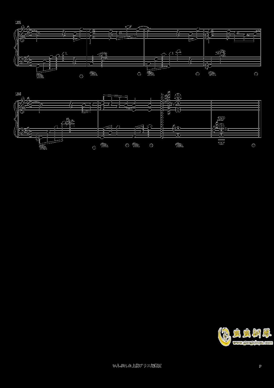 亡き王女の为のセプテット钢琴谱 第9页