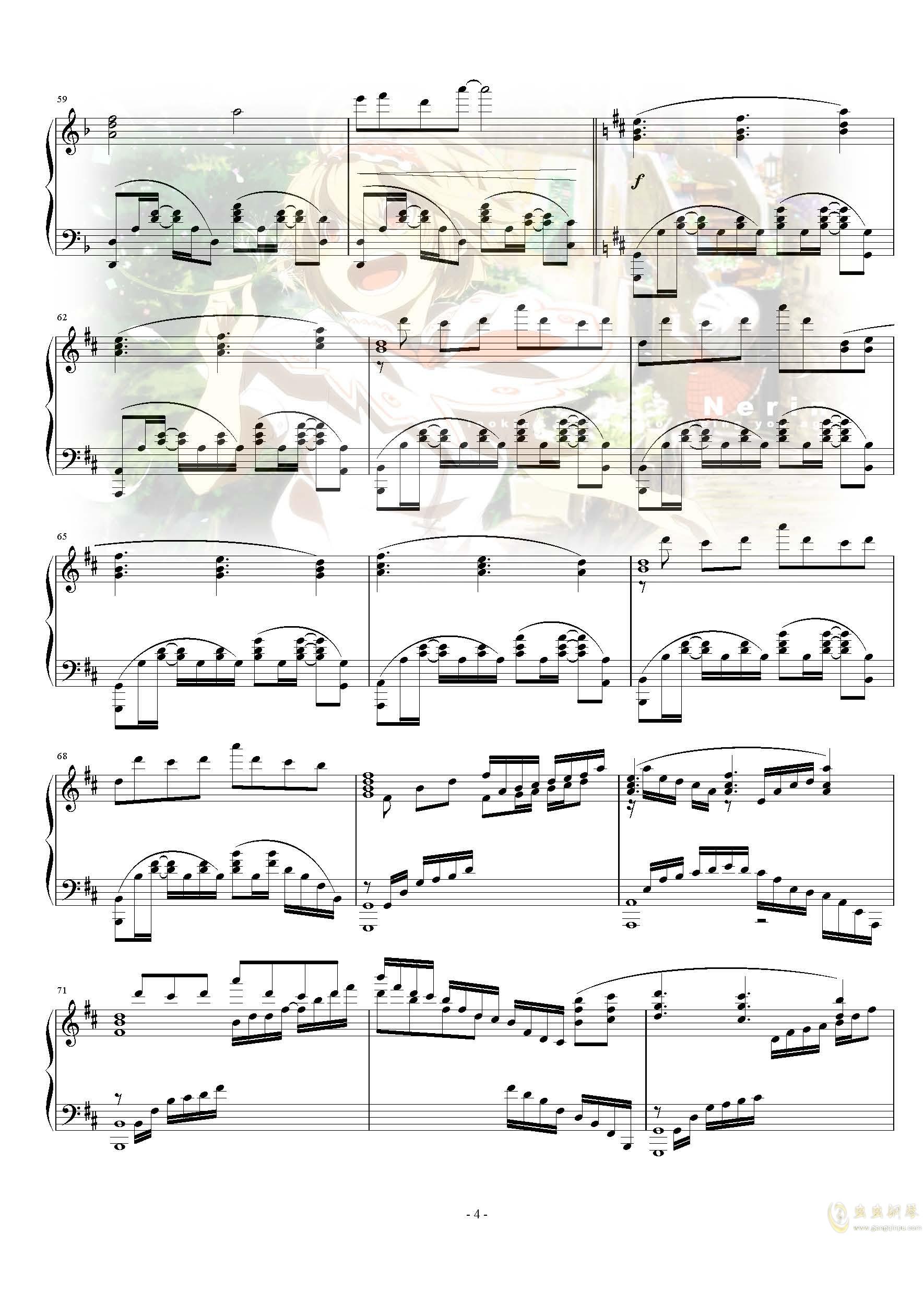 华鸟风月钢琴谱 第5页