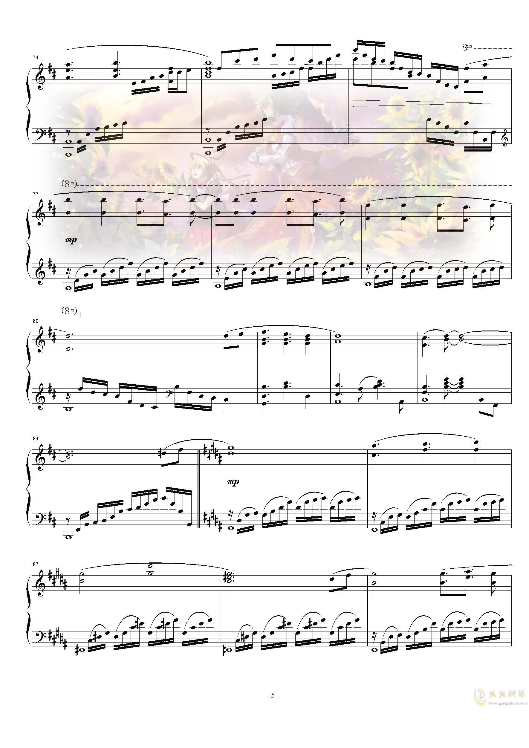 华鸟风月钢琴谱 第6页