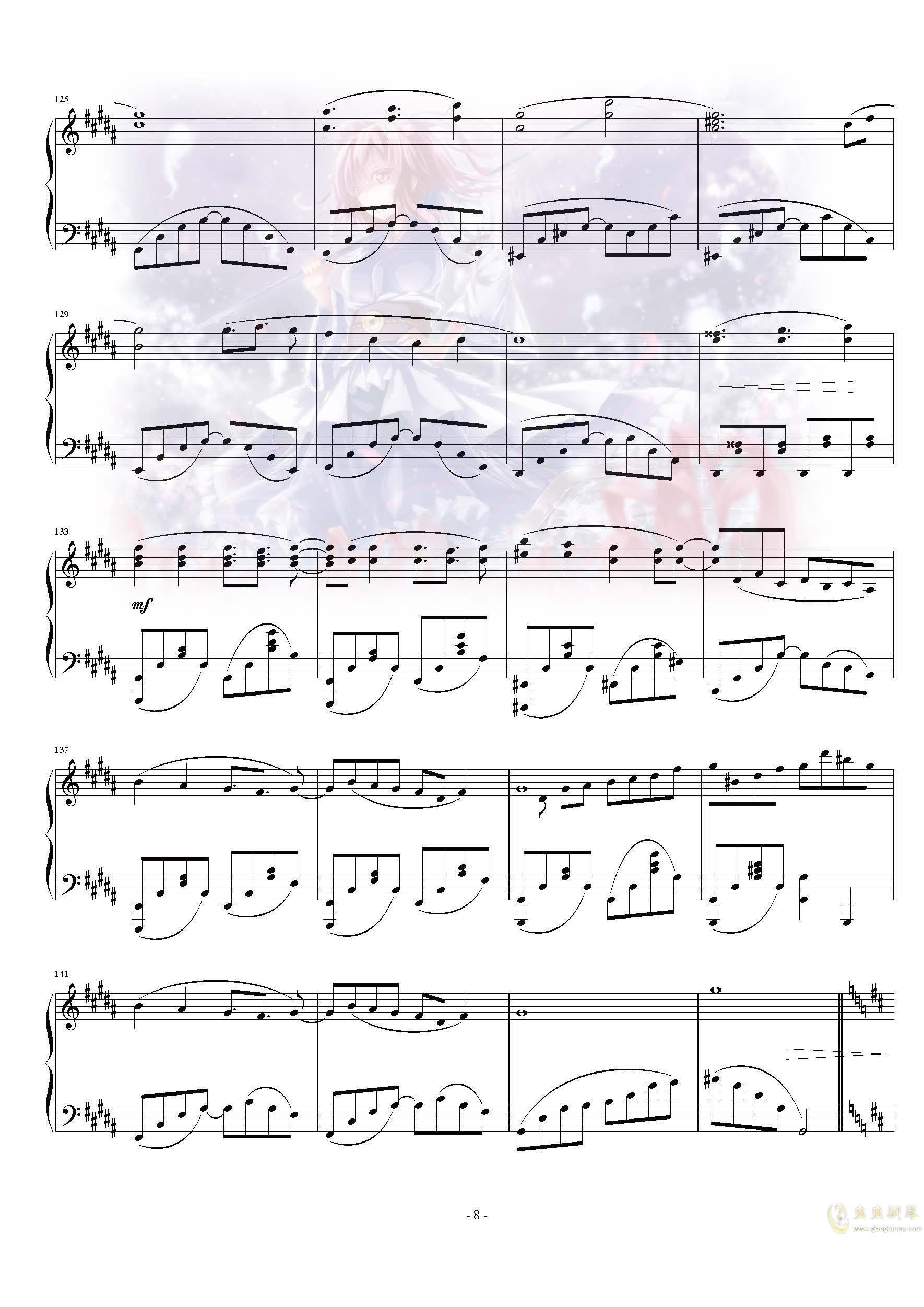 华鸟风月钢琴谱 第9页