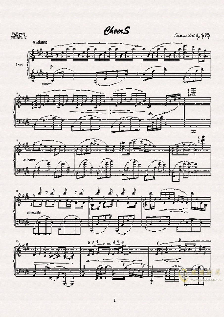 CheerS钢琴谱 第1页