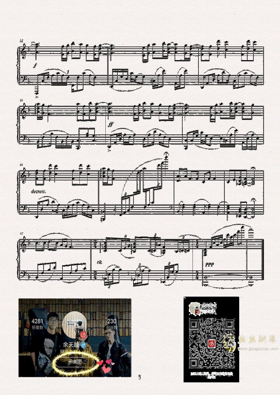 CheerS钢琴谱 第3页