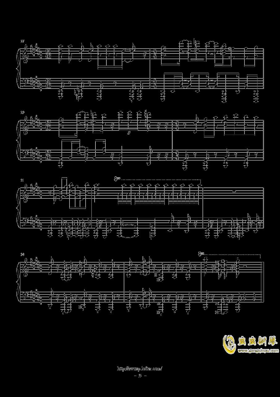 VORACITY钢琴谱 第3页
