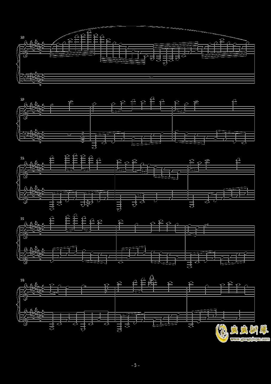 茉莉花钢琴谱 第3页