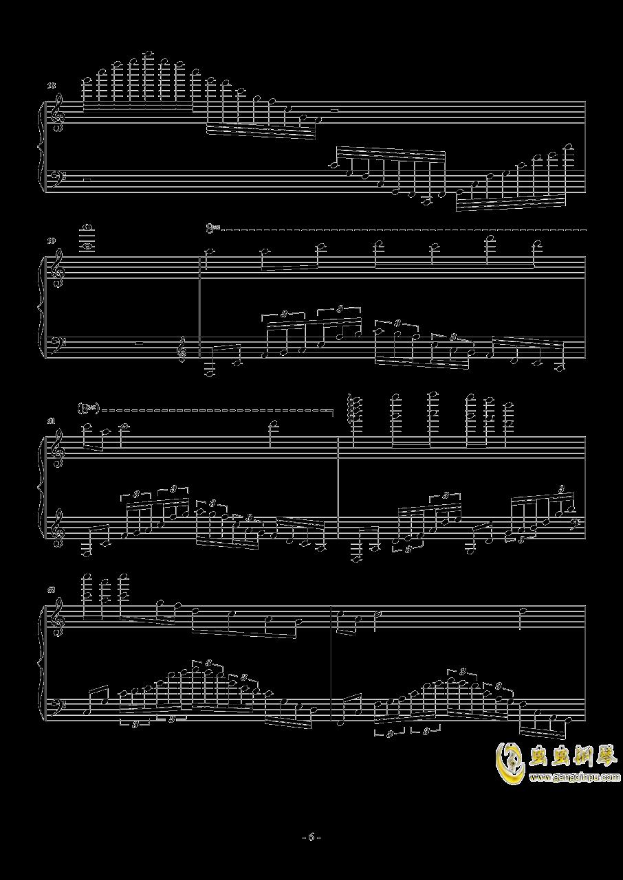 茉莉花钢琴谱 第6页
