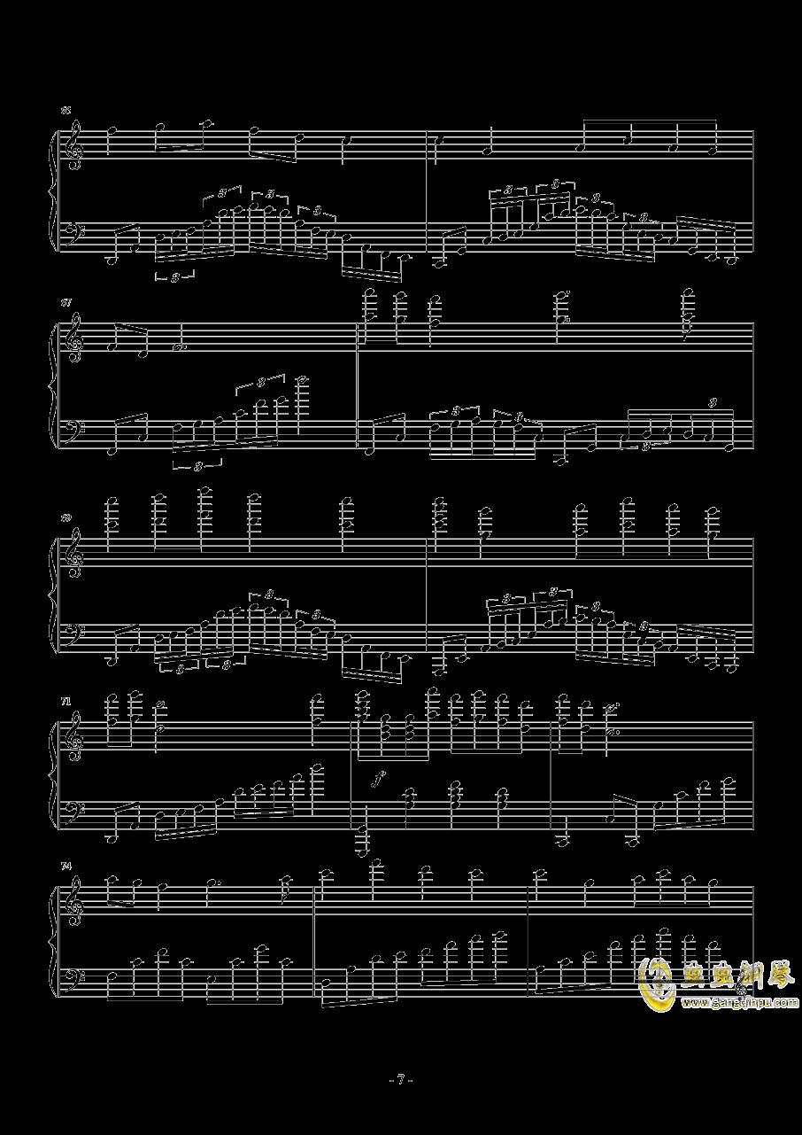 茉莉花钢琴谱 第7页