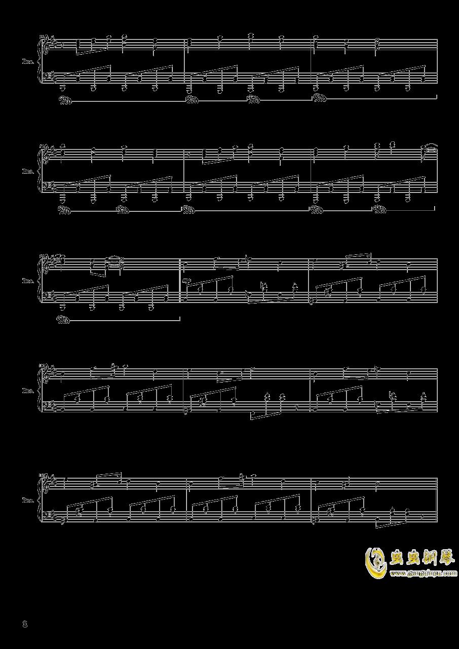 绿意盎然的疗养院钢琴谱 第7页