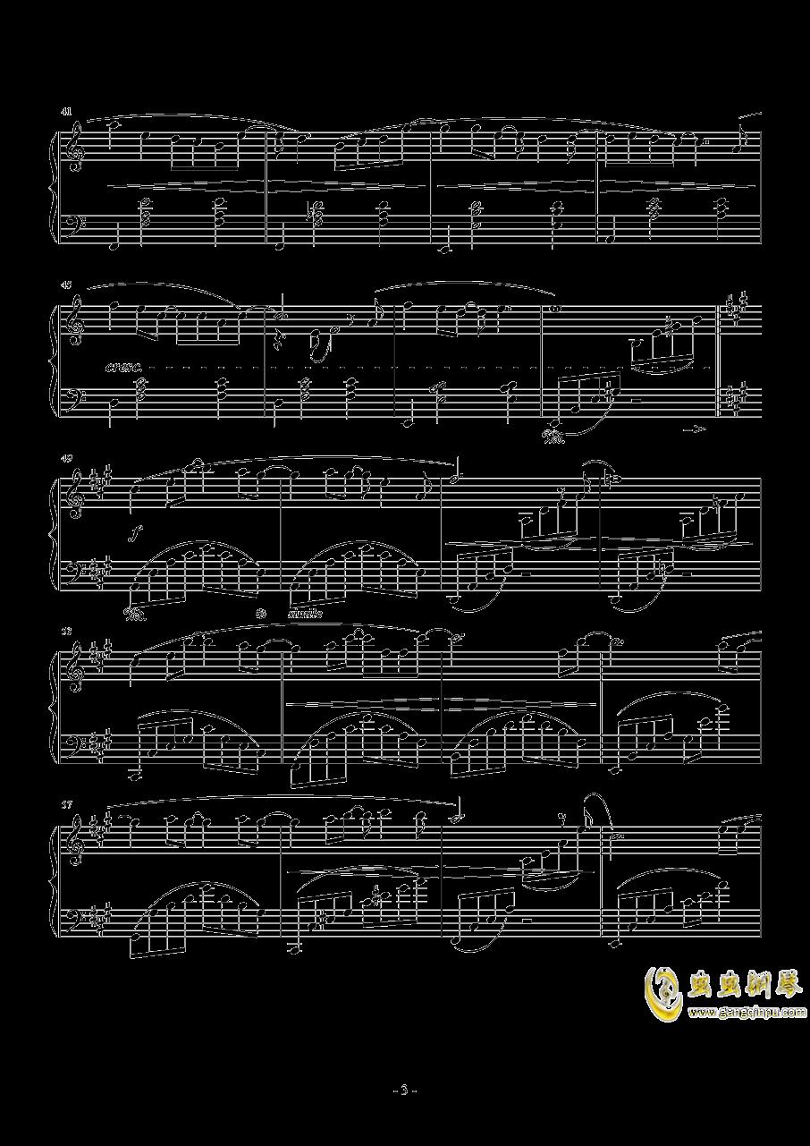 都要微笑好吗钢琴谱 第3页