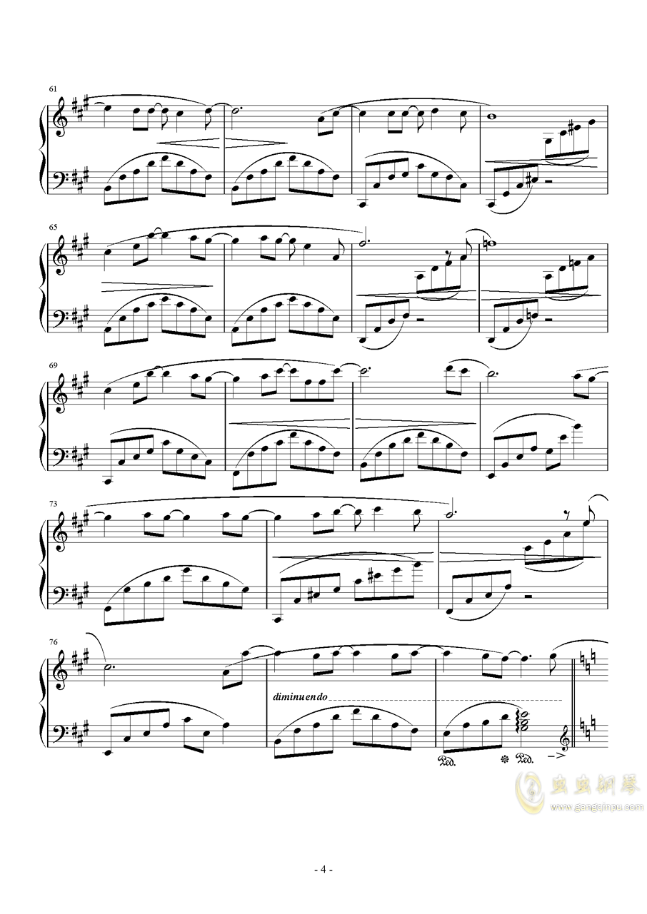都要微笑好吗钢琴谱 第4页