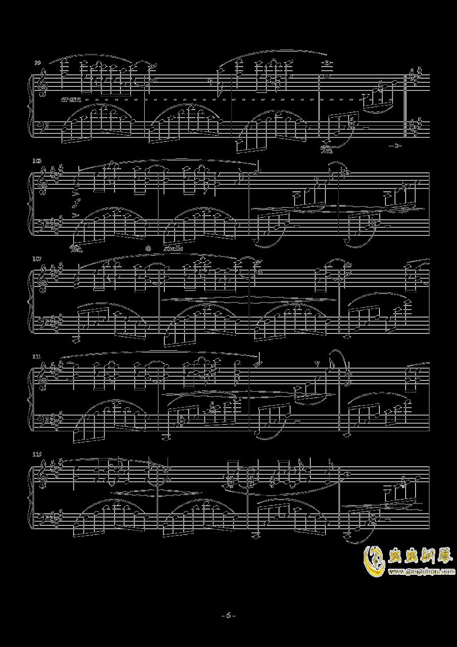 都要微笑好吗钢琴谱 第6页