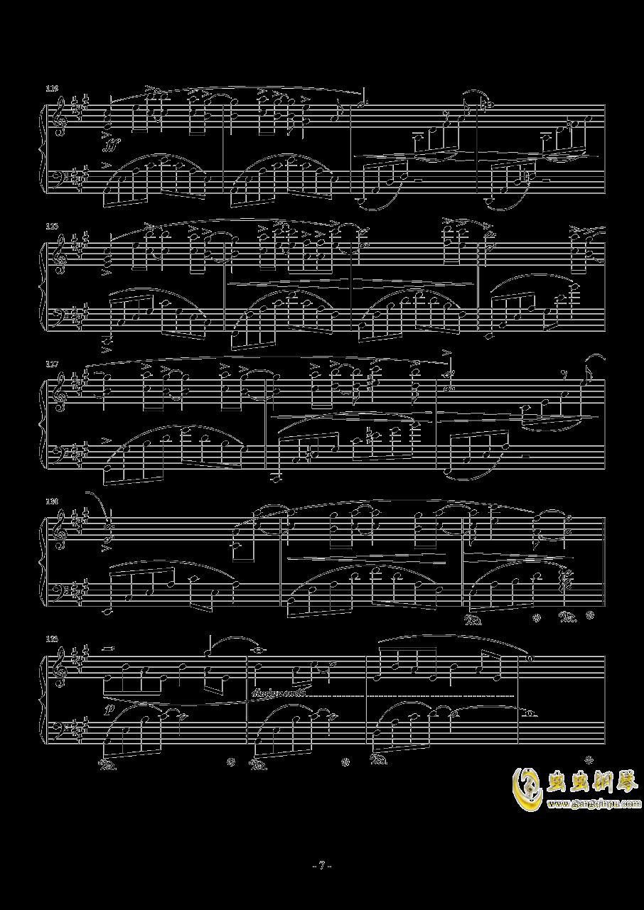 都要微笑好吗钢琴谱 第7页