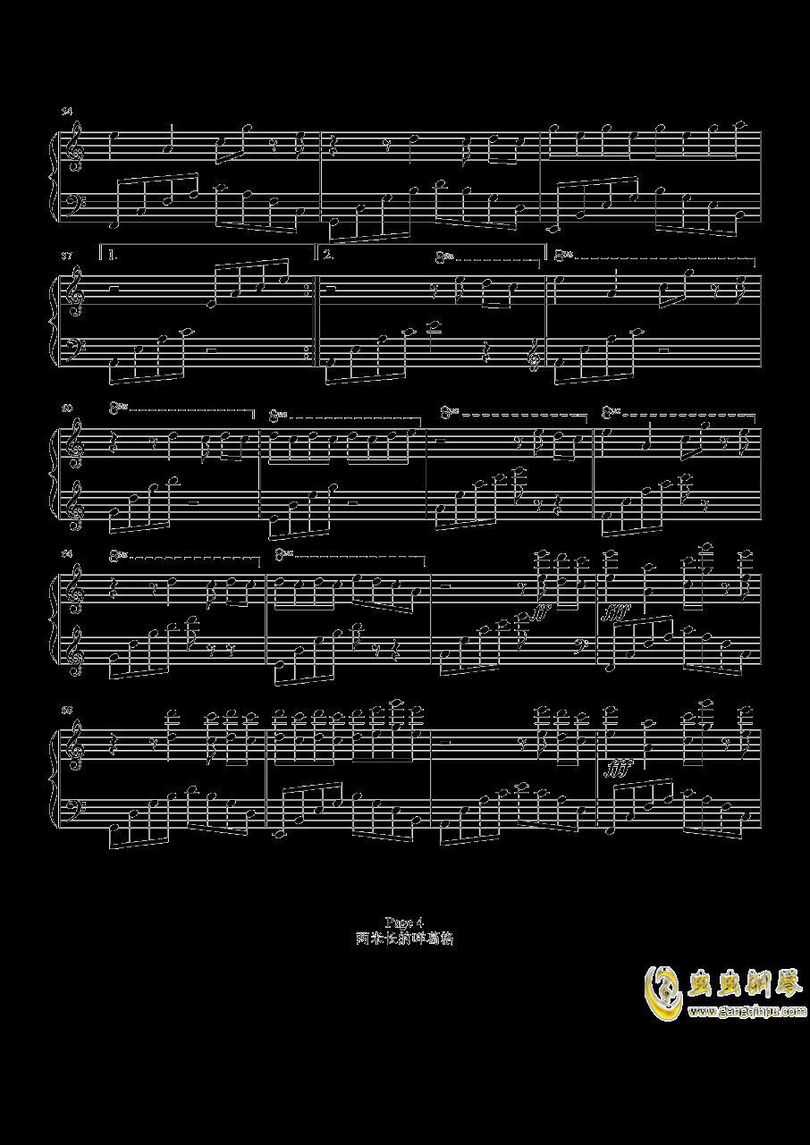 寄明月钢琴谱 第4页