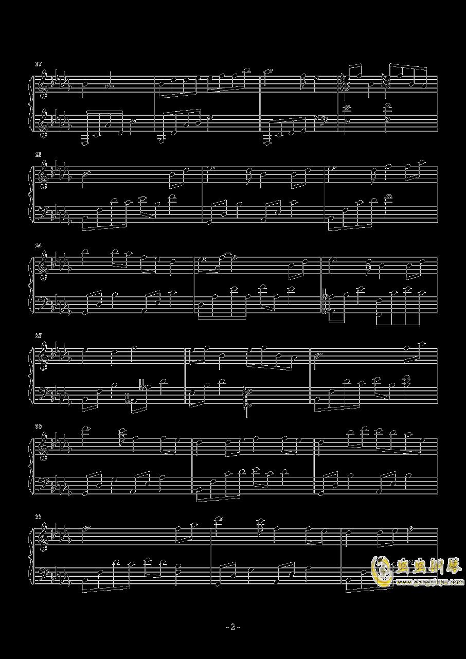 大鱼――《大鱼海棠》印象曲钢琴谱 第2页