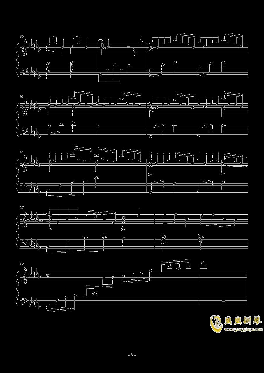 大鱼――《大鱼海棠》印象曲钢琴谱 第6页