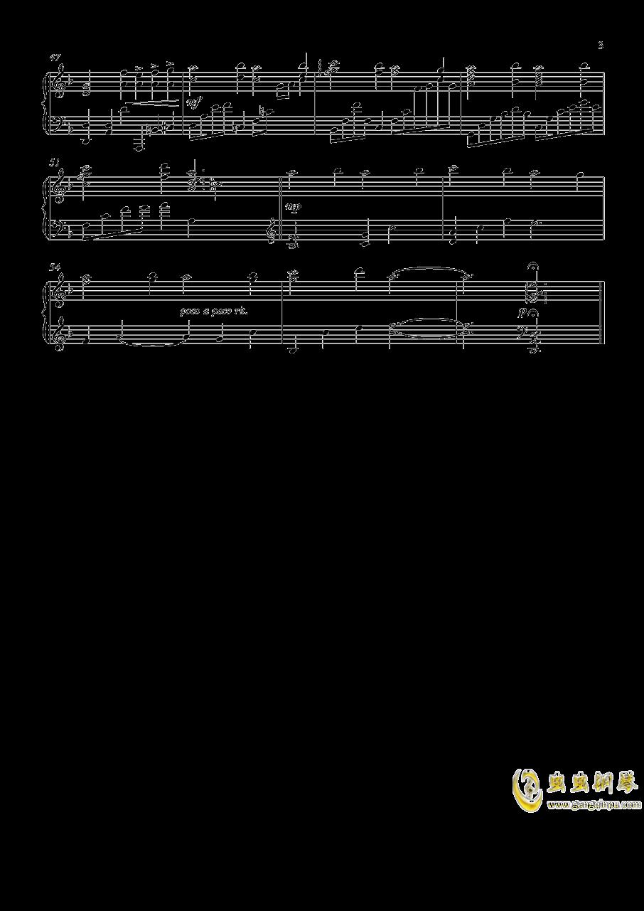 彩られし夜空钢琴谱 第3页