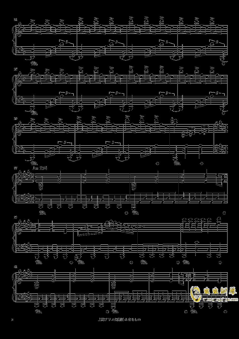 メイドと血の��中�r�钢琴谱 第2页