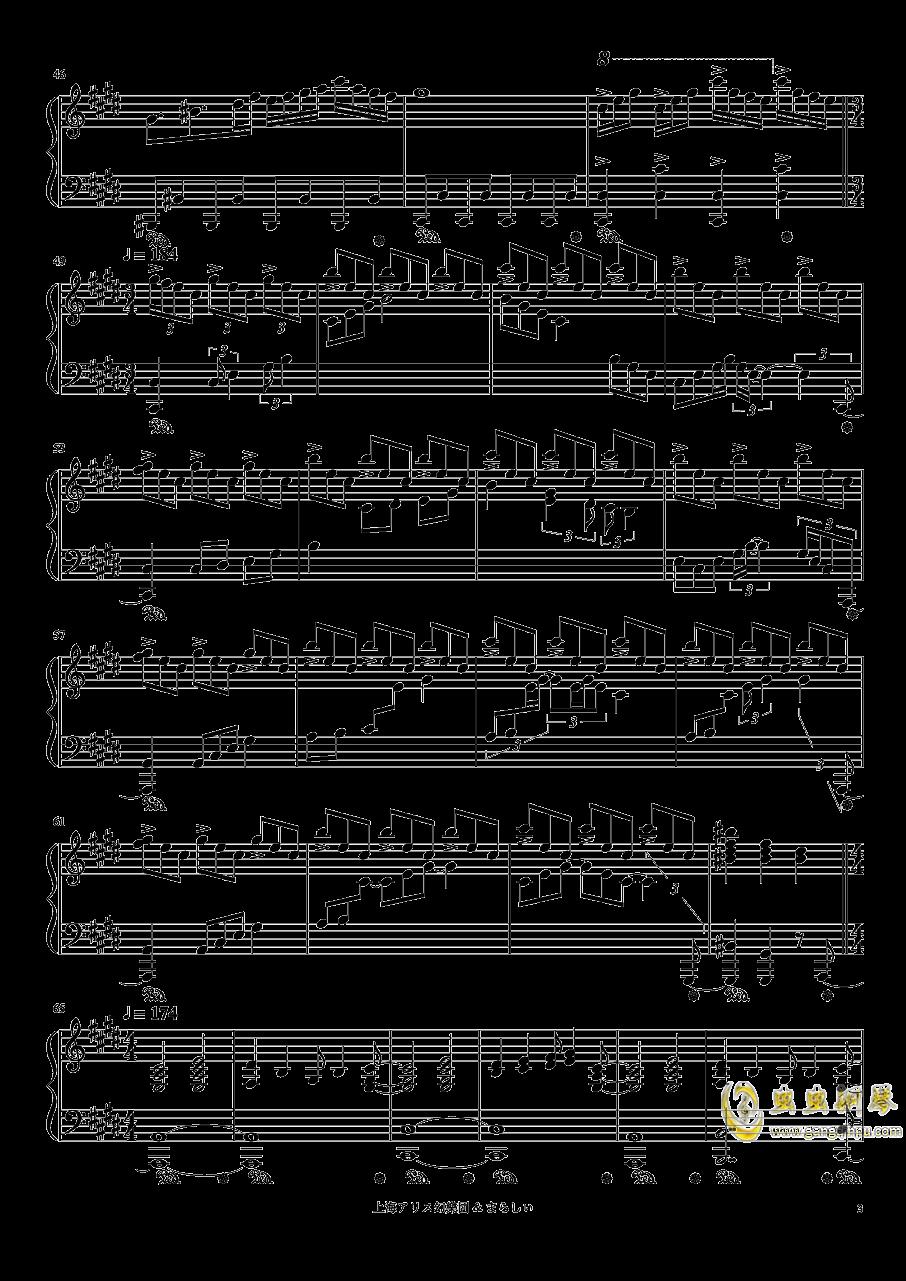 メイドと血の��中�r�钢琴谱 第3页