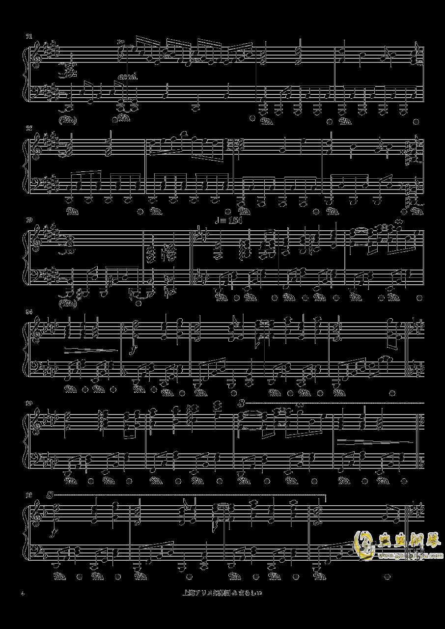 メイドと血の��中�r�钢琴谱 第4页