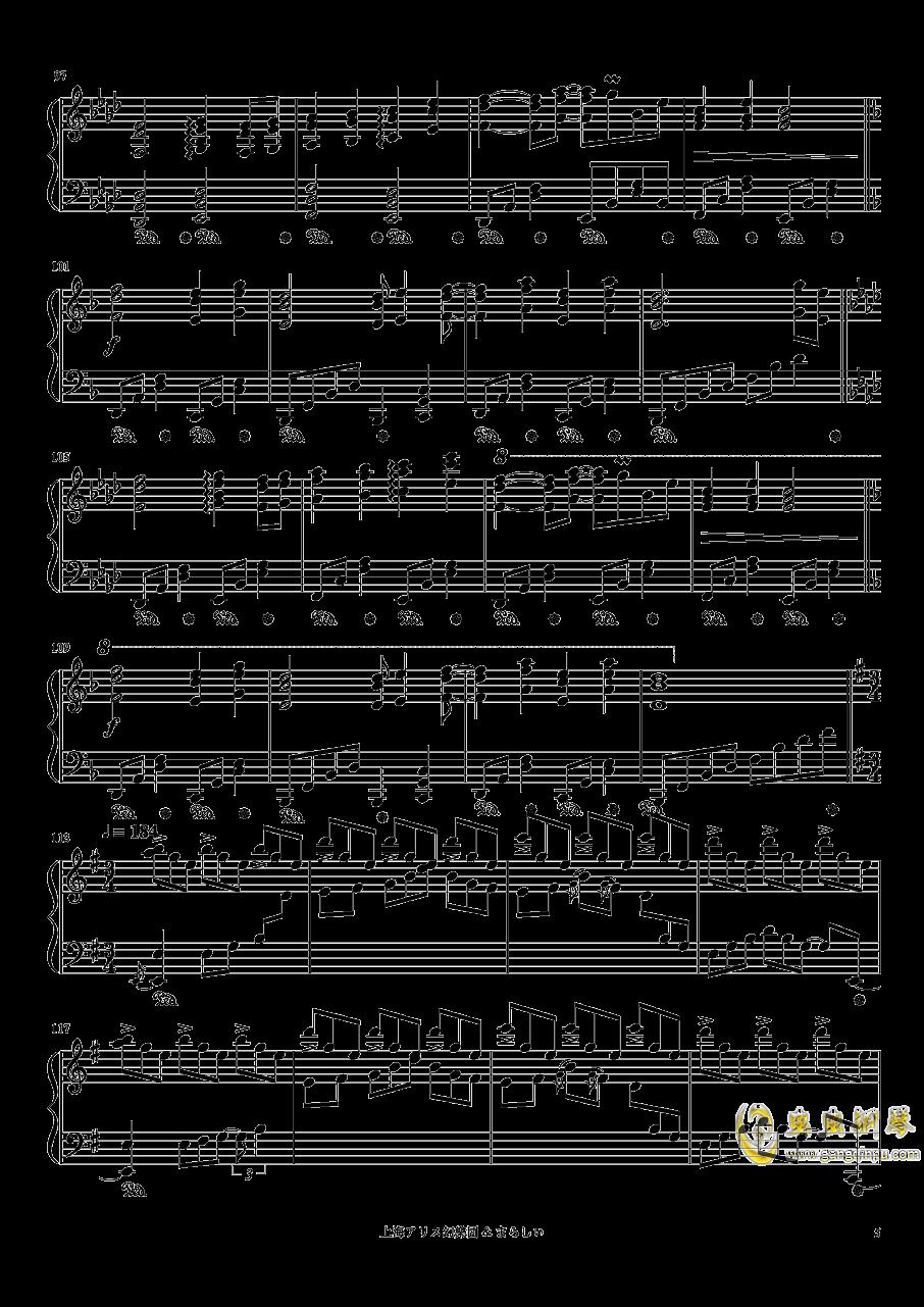 メイドと血の��中�r�钢琴谱 第5页