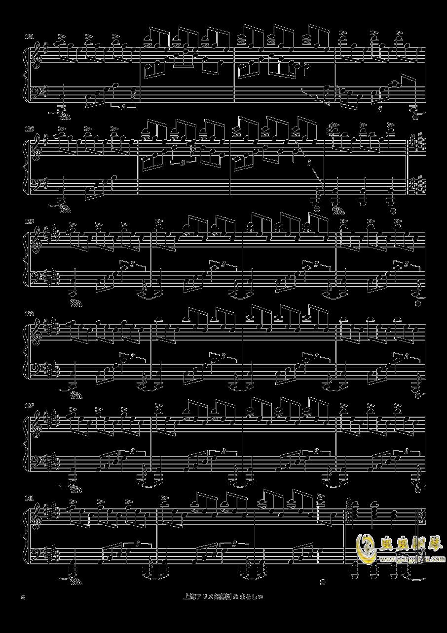 メイドと血の��中�r�钢琴谱 第6页