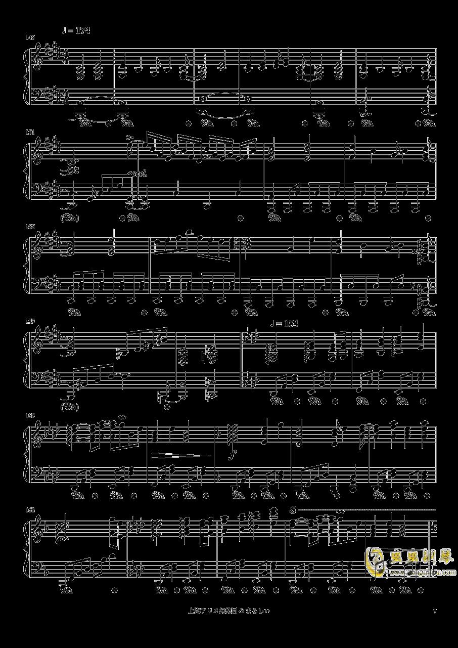 メイドと血の��中�r�钢琴谱 第7页