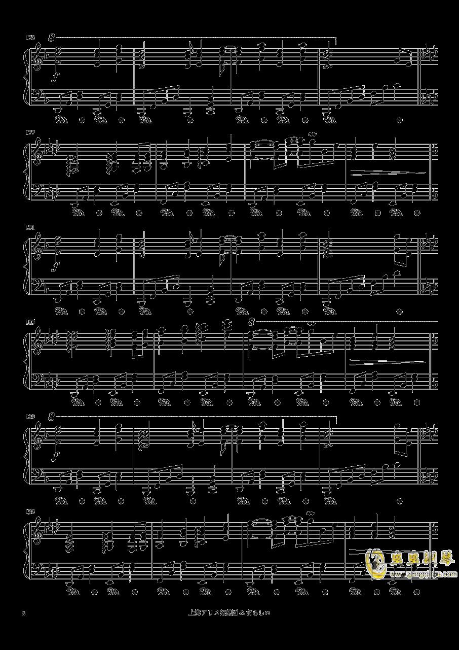 メイドと血の��中�r�钢琴谱 第8页