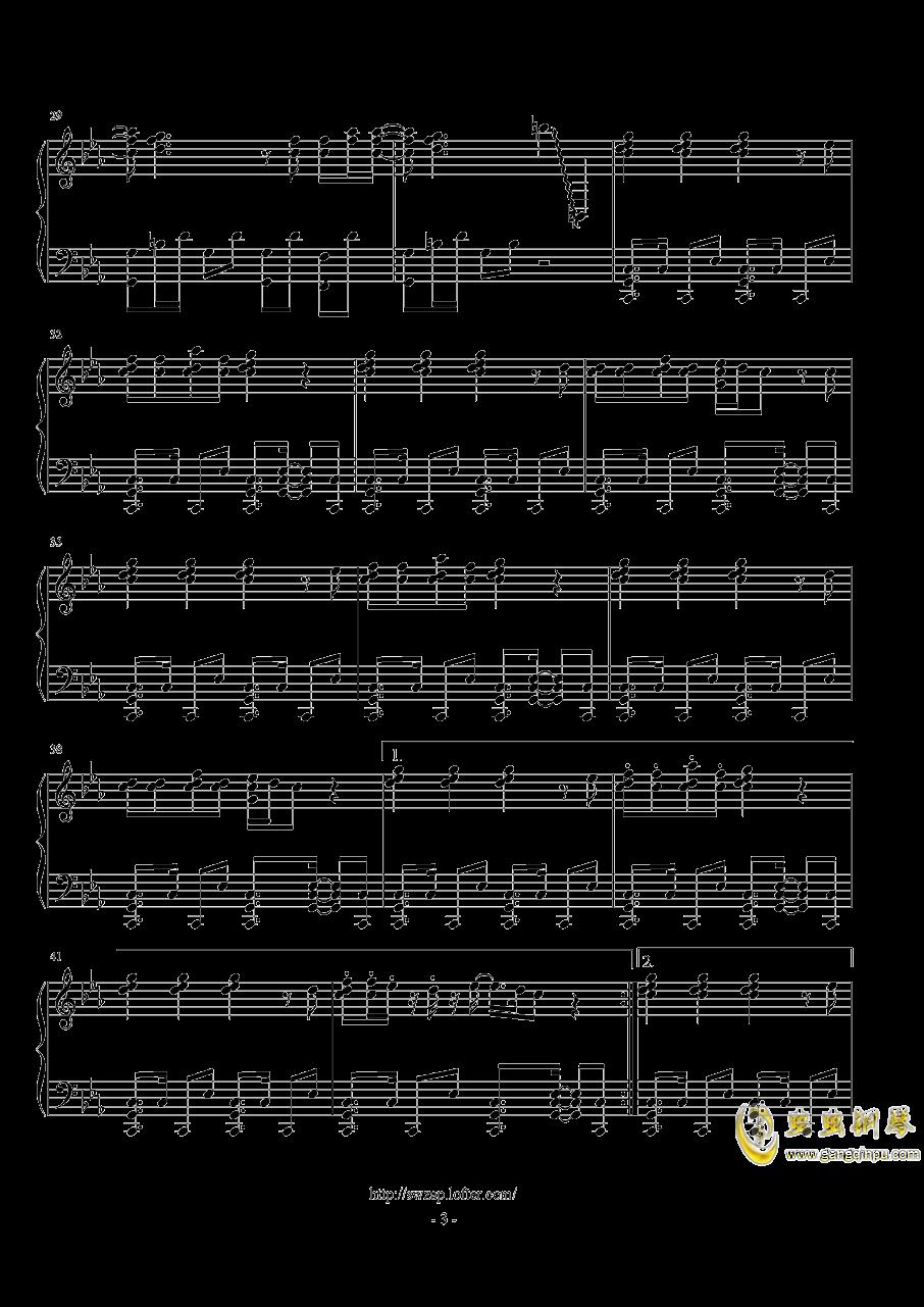 生命之杯钢琴谱 第3页
