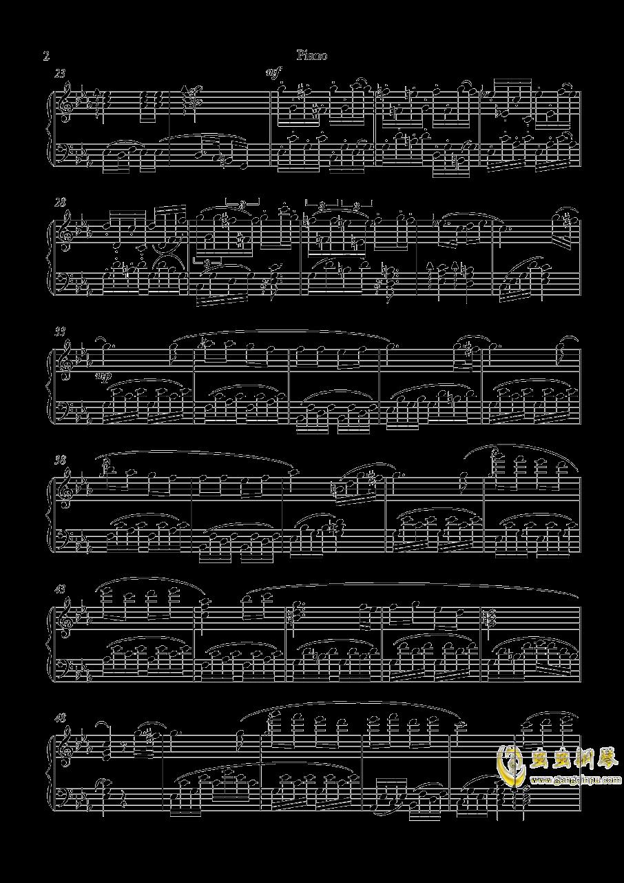 人间有味是清欢钢琴谱 第2页