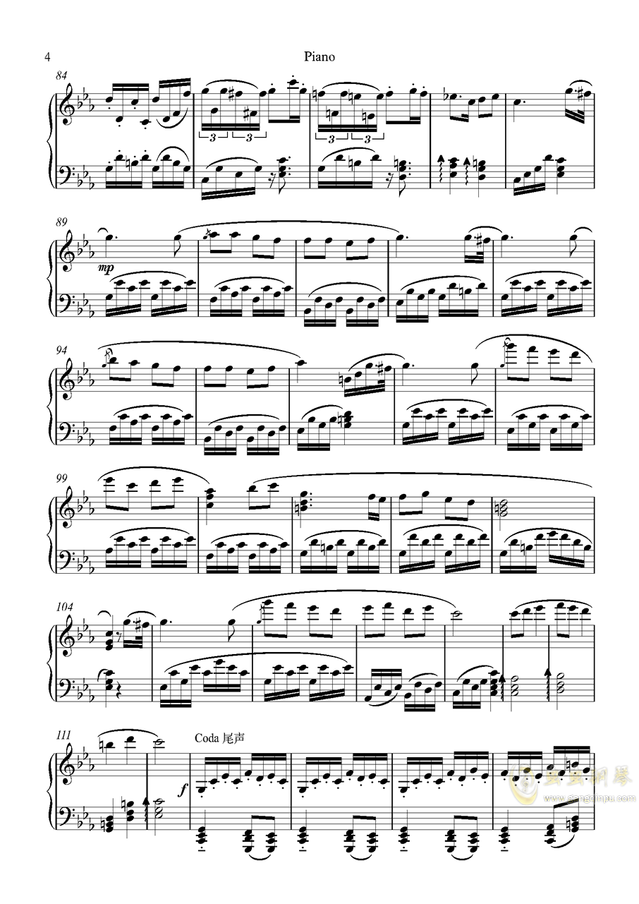 人间有味是清欢钢琴谱 第4页