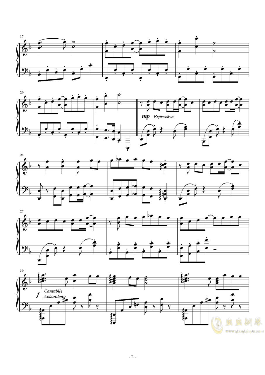 学园孤岛op~ふれんどしたい钢琴谱 第2页