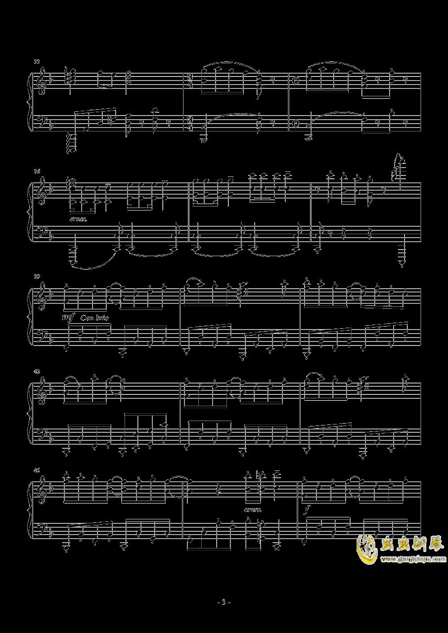 学园孤岛op~ふれんどしたい钢琴谱 第3页