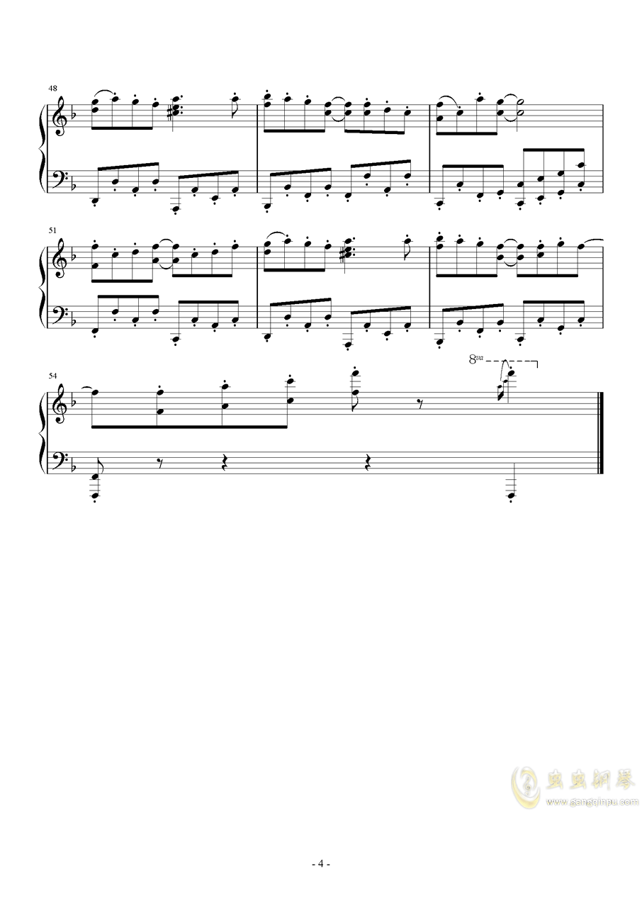学园孤岛op~ふれんどしたい钢琴谱 第4页