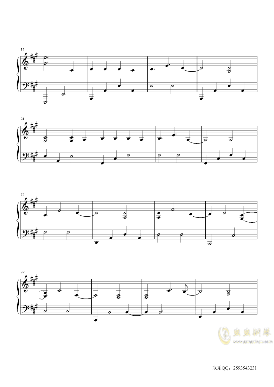 听见下雨的声音钢琴谱 第2页