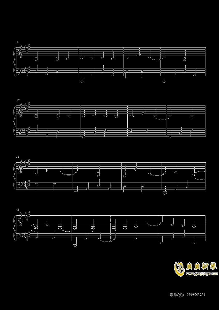 听见下雨的声音钢琴谱 第3页