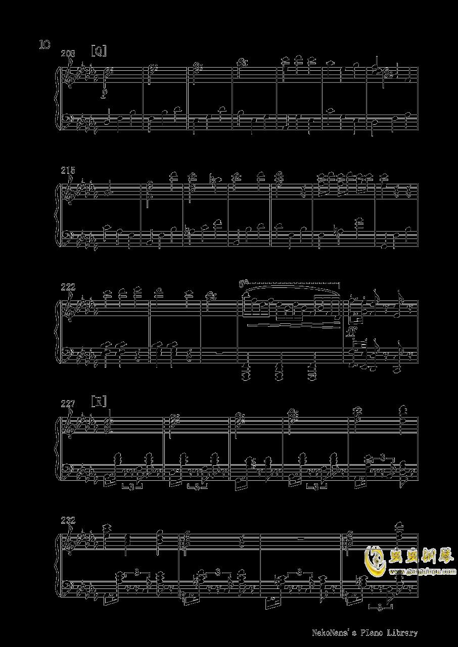 仇恨的华尔兹钢琴谱 第10页