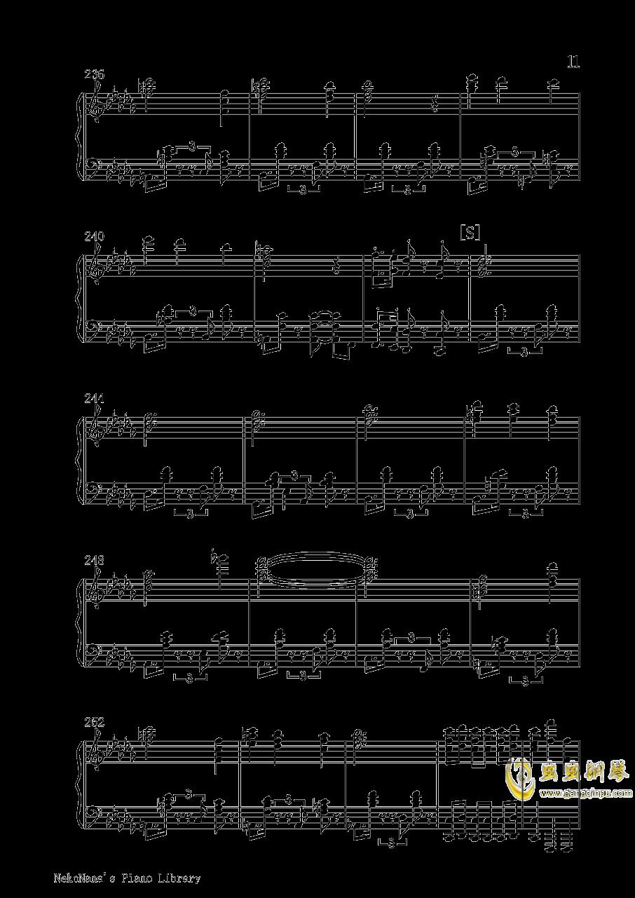 仇恨的华尔兹钢琴谱 第11页