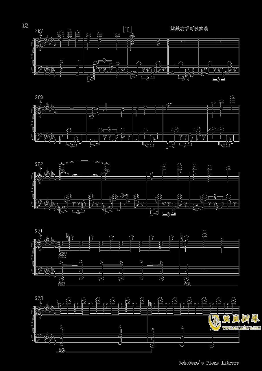 仇恨的华尔兹钢琴谱 第12页