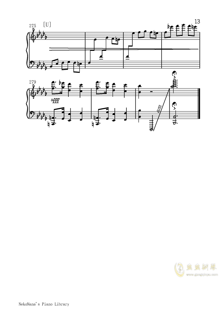 仇恨的华尔兹钢琴谱 第13页