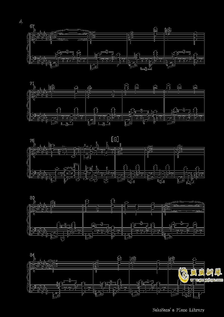 仇恨的华尔兹钢琴谱 第4页