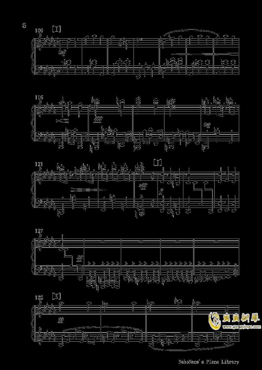 仇恨的华尔兹钢琴谱 第6页