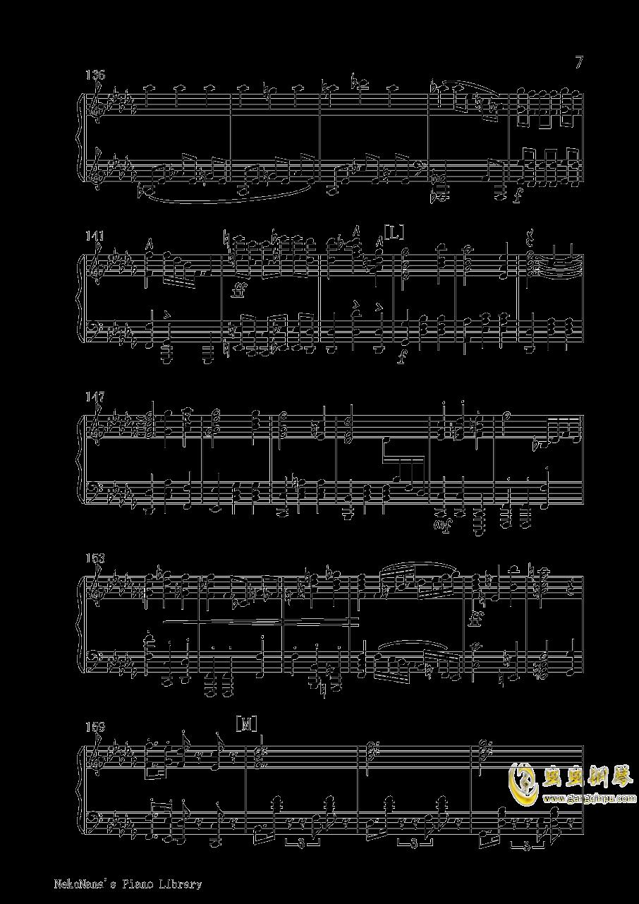 仇恨的华尔兹钢琴谱 第7页