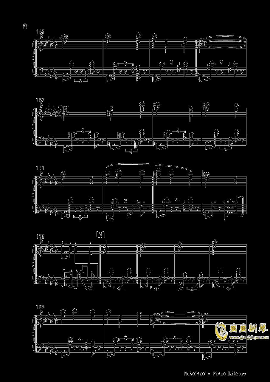 仇恨的华尔兹钢琴谱 第8页