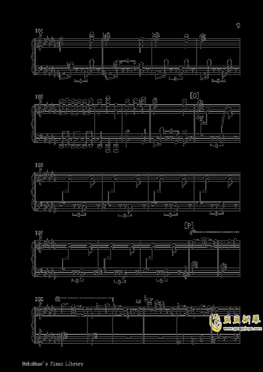 仇恨的华尔兹钢琴谱 第9页