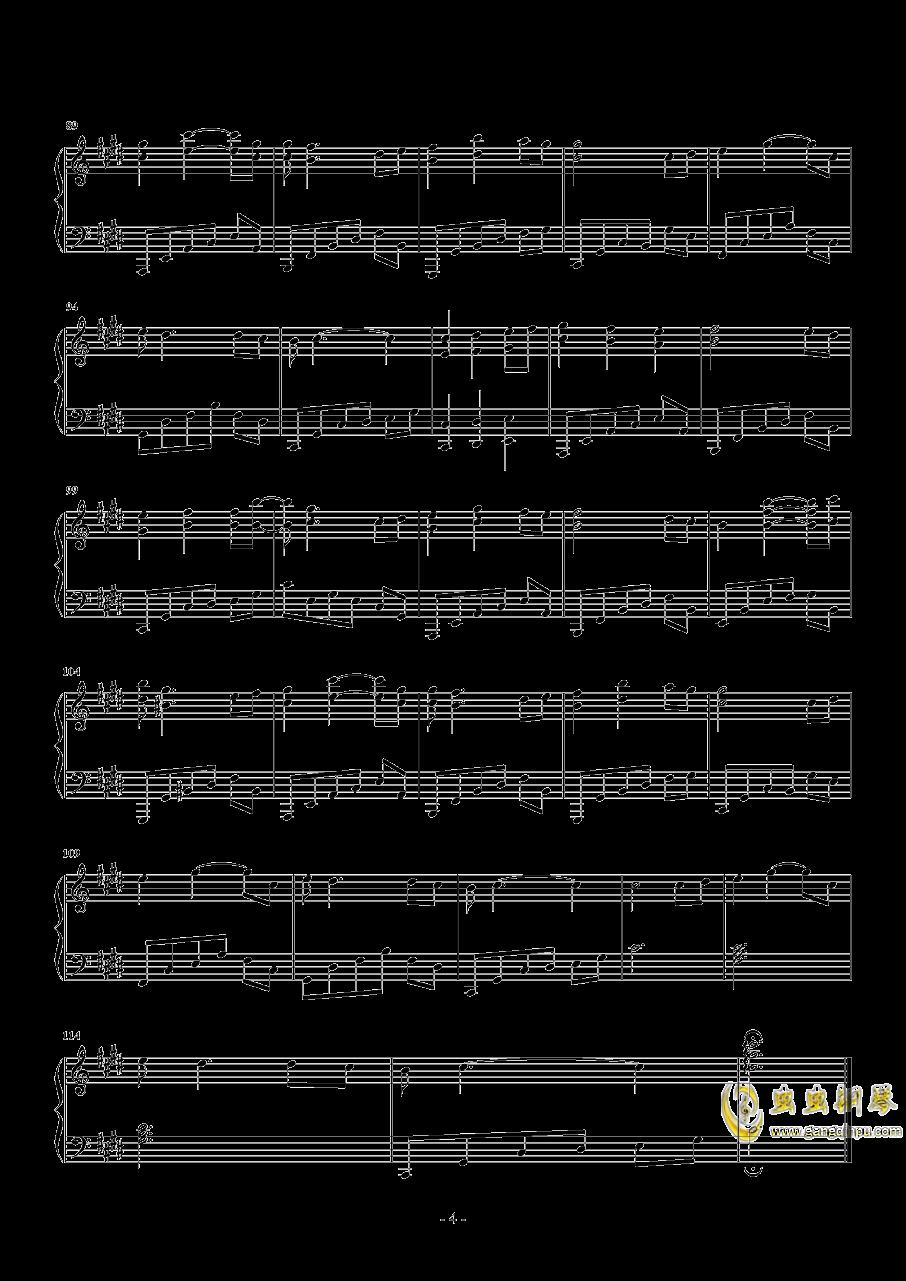 血如墨钢琴谱 第4页