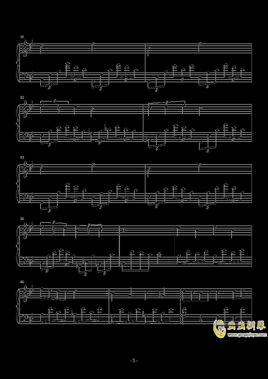 两小无猜钢琴谱 第3页